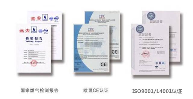 进口壁挂炉CE认证